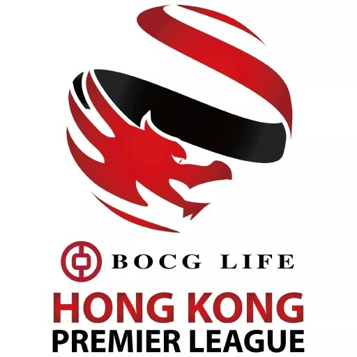 Why paying to watch the HKPL online is a horrible idea to promote football in Hong Kong
